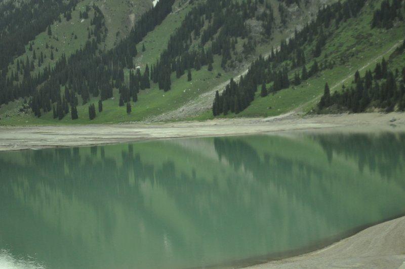 Большое Алматинское Озеро, БАО